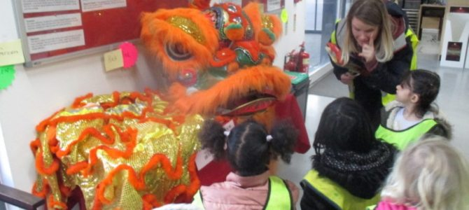 Chinese New Year in Yellow Room